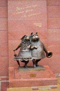 экскурсия по Краснодару